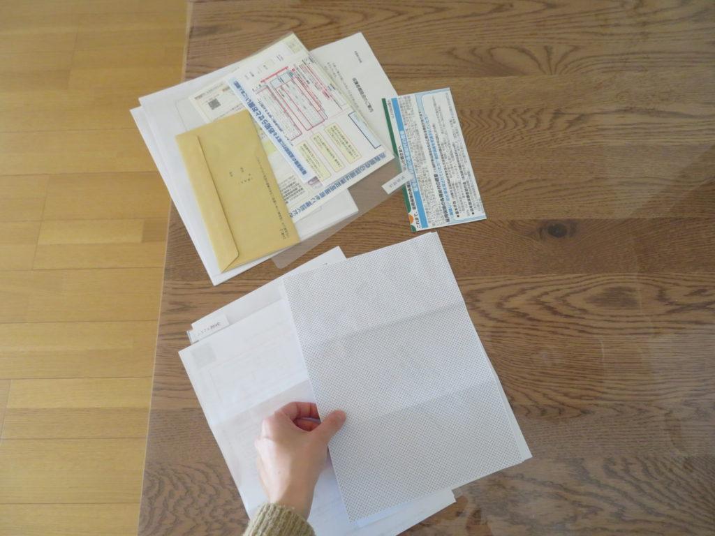 必要な書類が必要なときにサッと見つかる、わが家の書類収納の仕組みをご紹介