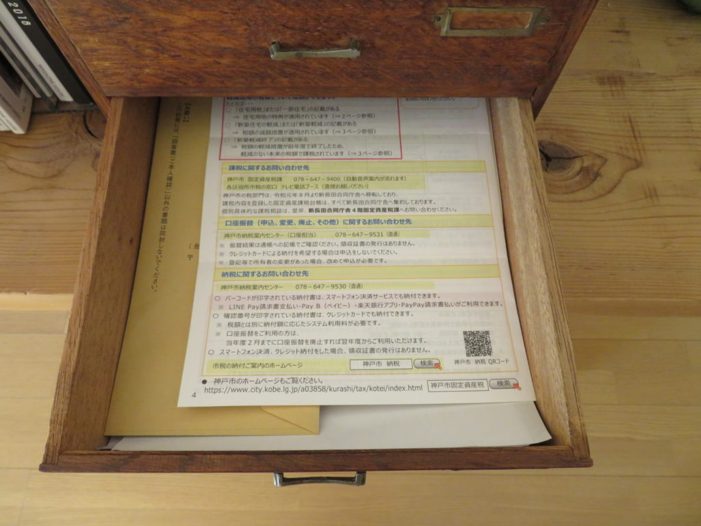 引き出し収納とボックス収納。書類収納に向いているのはどっち?
