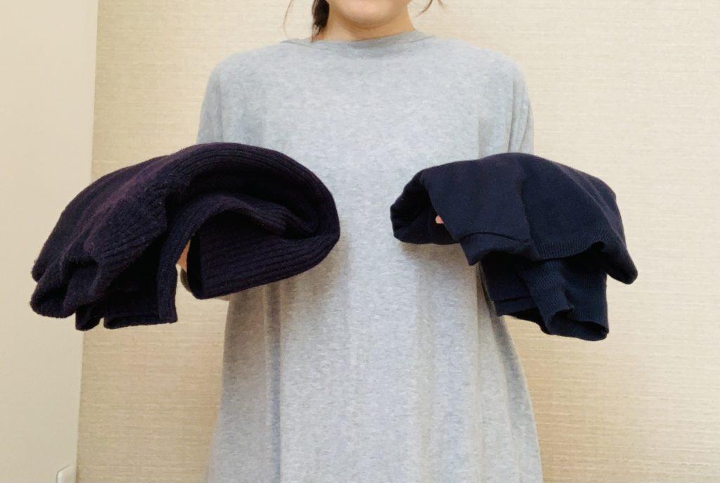 洋服の整理方法