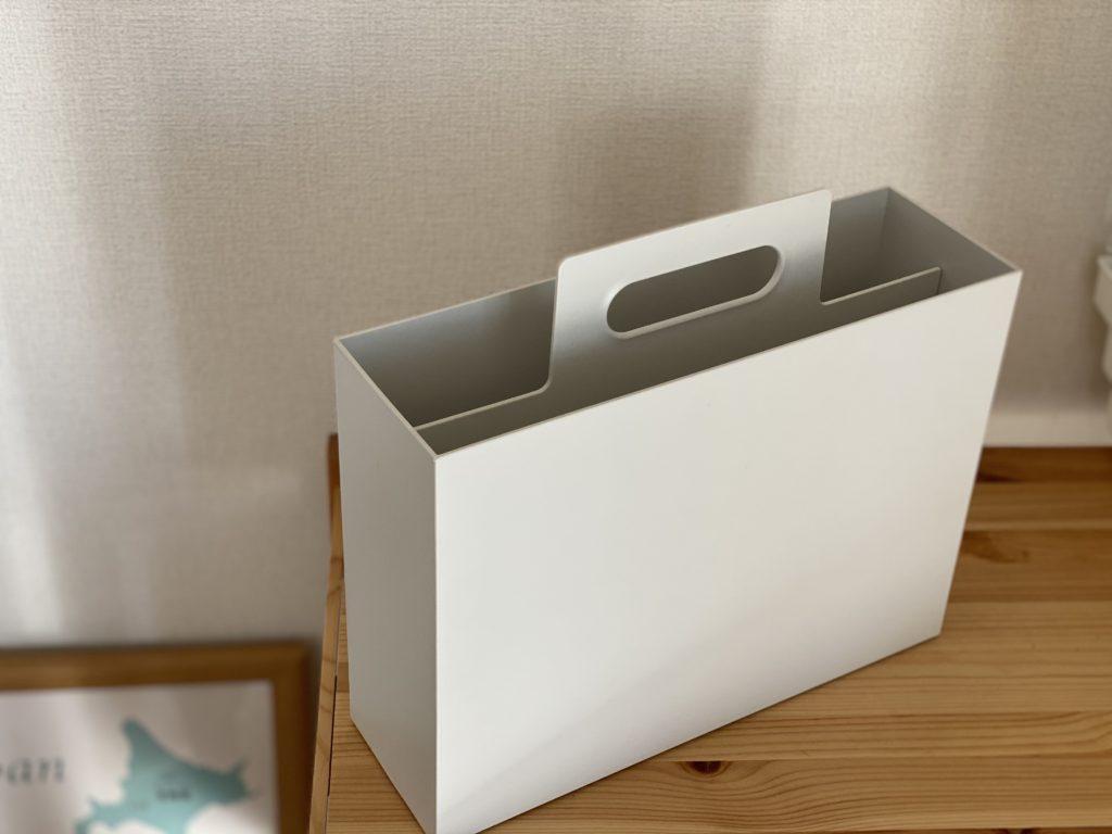無印良品持ち手付きファイルボックス