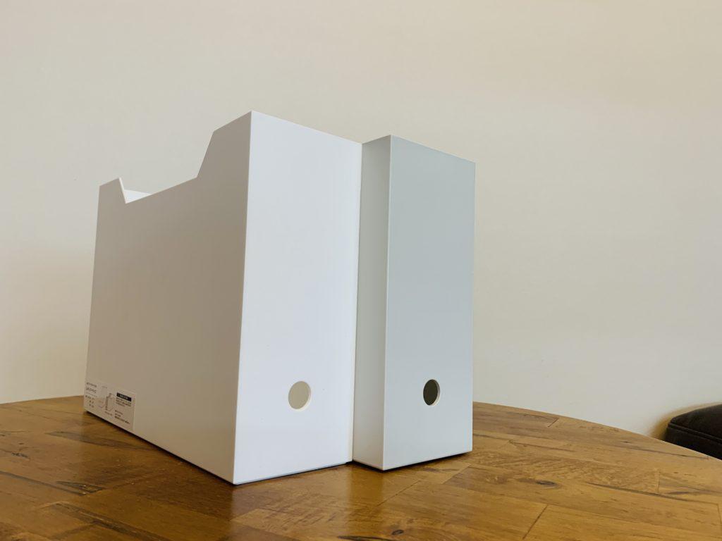 ニトリと無印良品のファイルボックス
