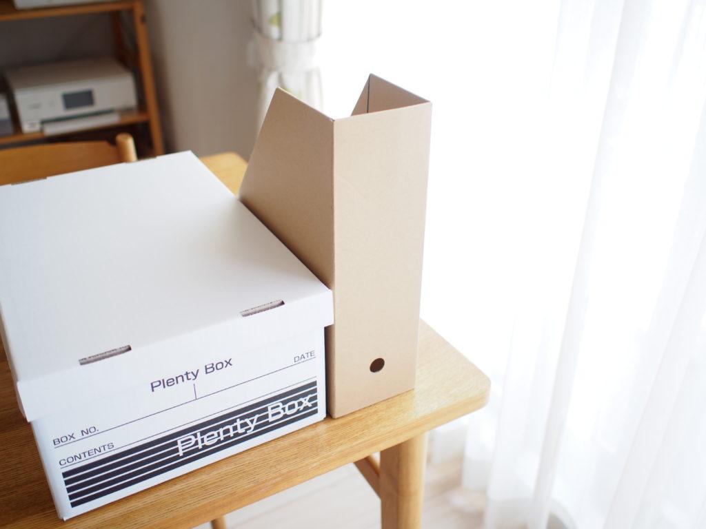 セリアプレンティボックス、無印段ボールファイルボックス