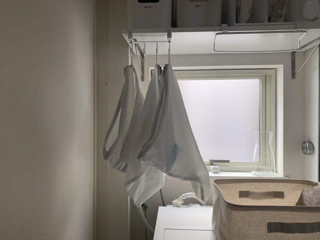 毎日のお洗濯は洗濯ネットへ。時々、念入りに。_1