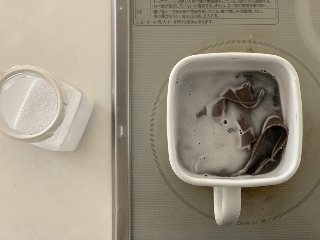 毎日のお洗濯は洗濯ネットへ。時々、念入りに。_2