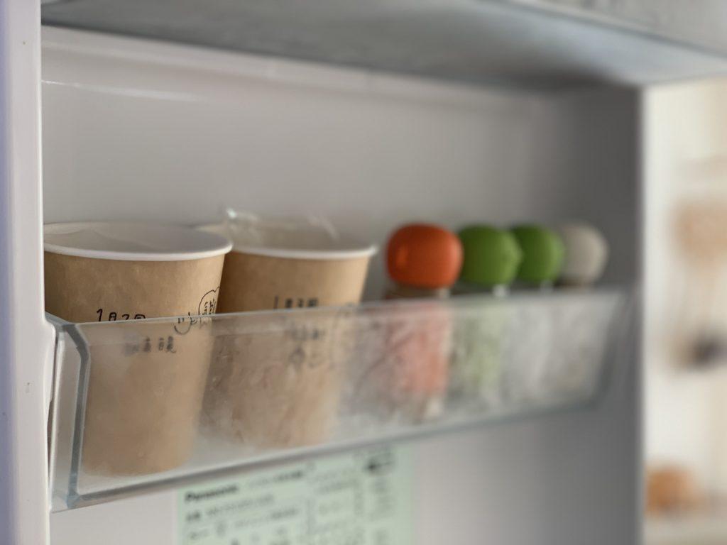 現在進行形の飲み薬は冷蔵庫に_1