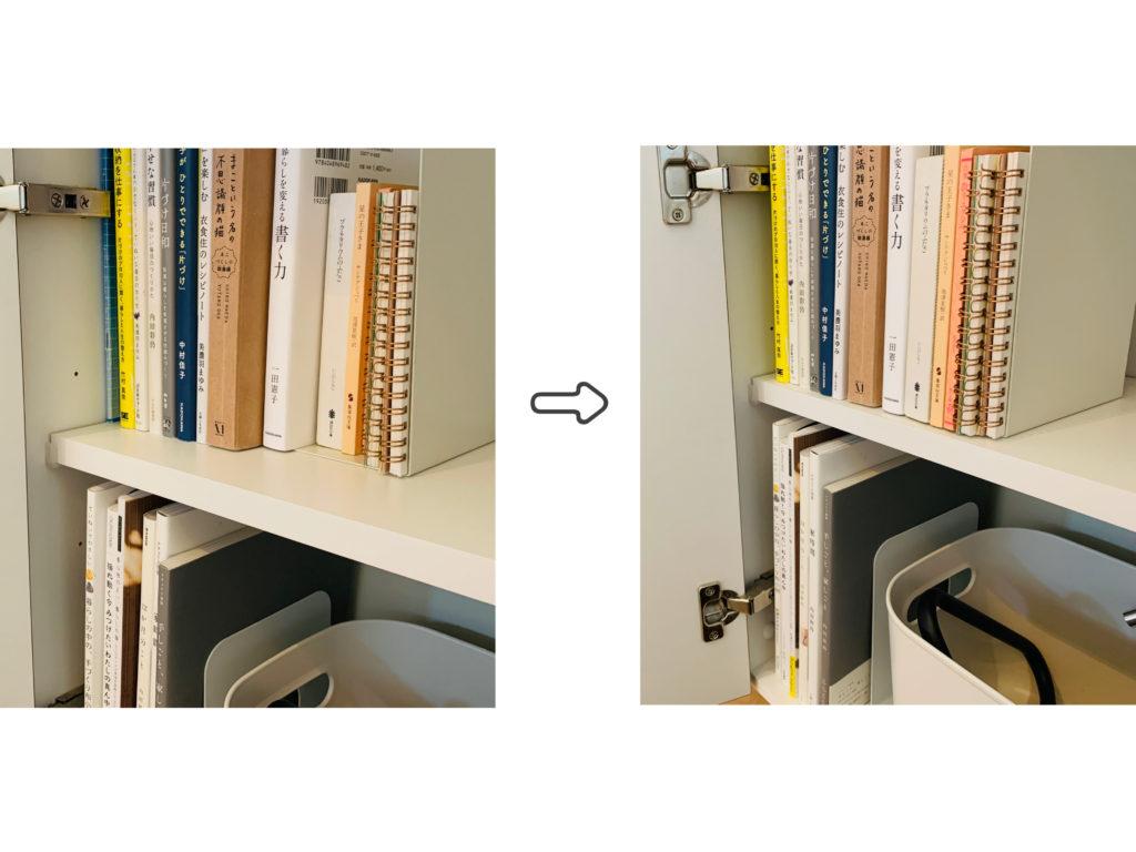 本棚の本の並べ方