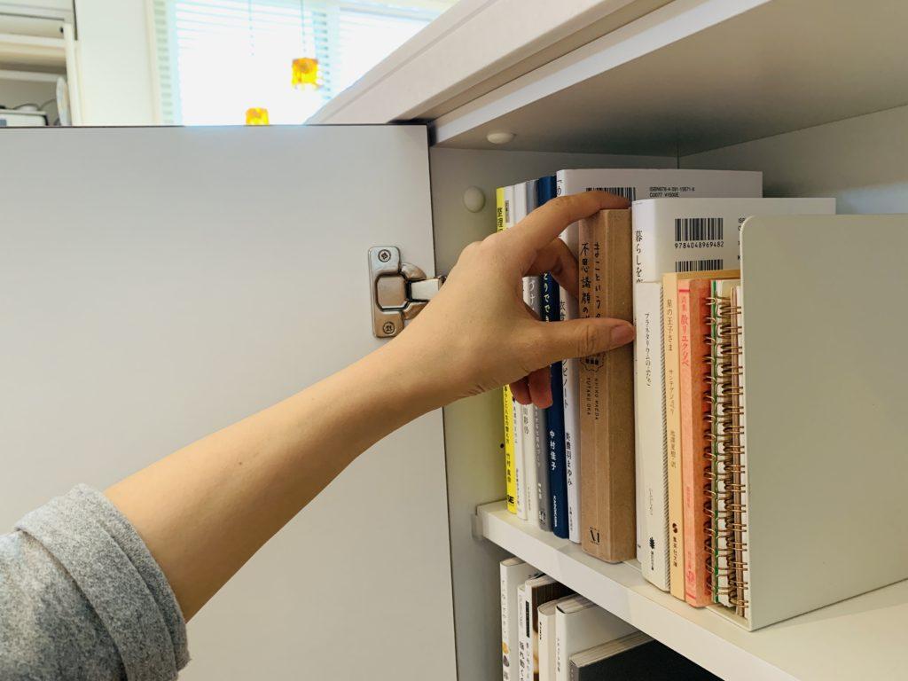 取り出しやすい本棚