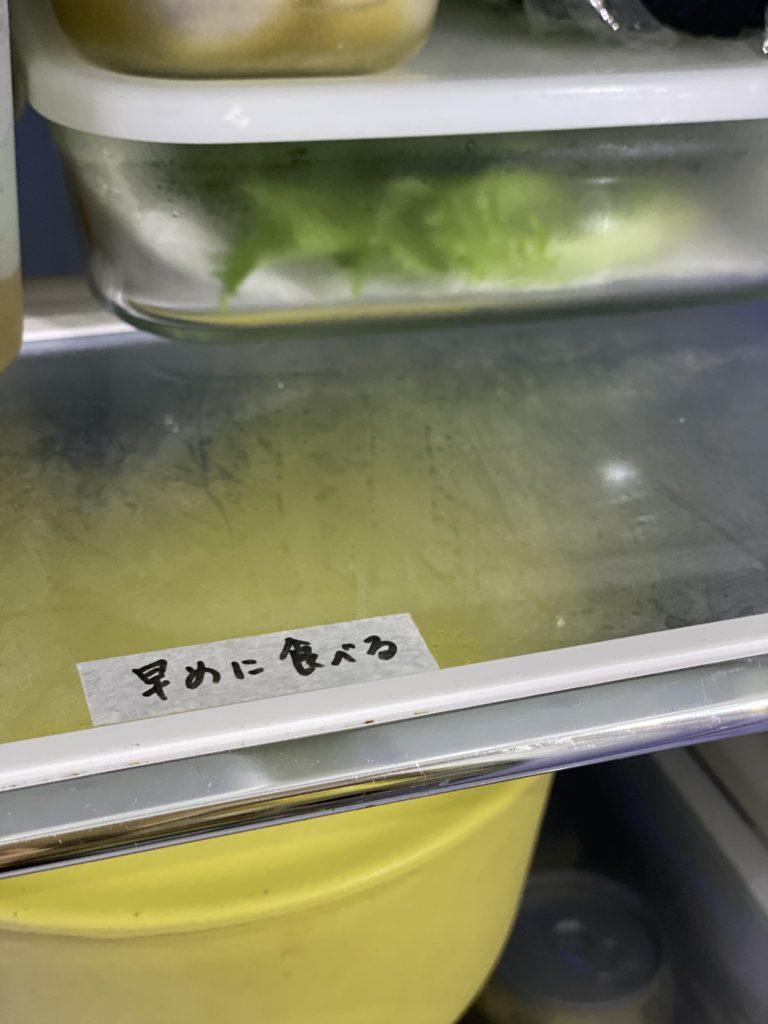 冷蔵庫の中、早く食べるものコーナー