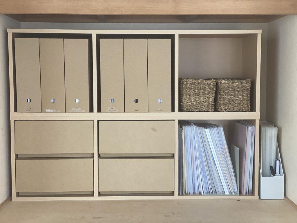 棚に並んだファイルボックスと書類