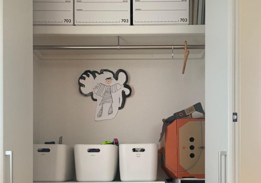 子供がつくった絵や作品、どうしてる?子供の作品を大切に保管できる収納方法。