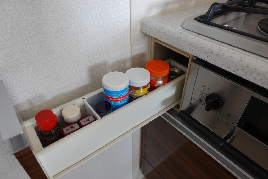 キッチンの調味料引き出し