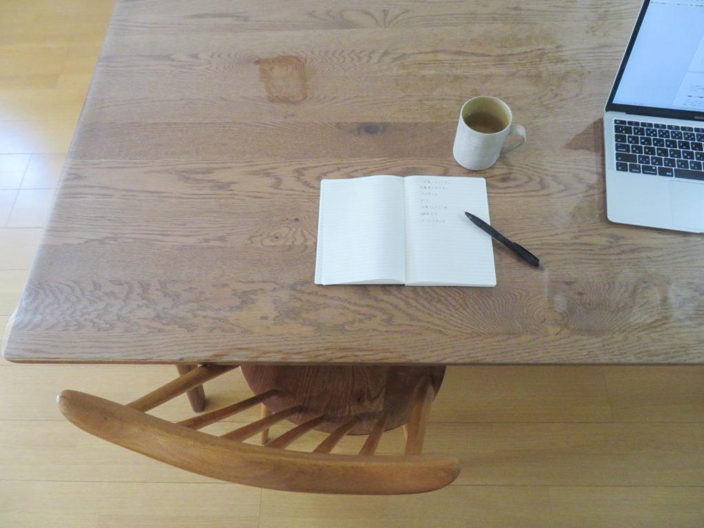 ノート,ダイニングテーブル