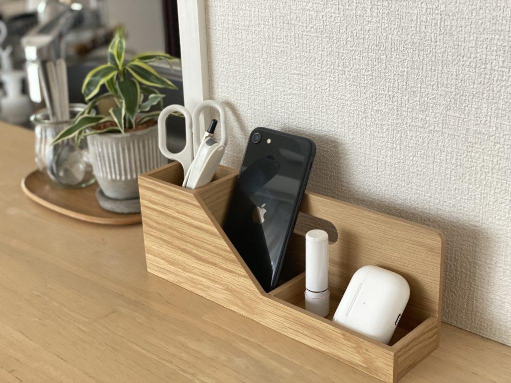 無印木製デスクトップツールボックス、スマホ、イヤホン、印鑑