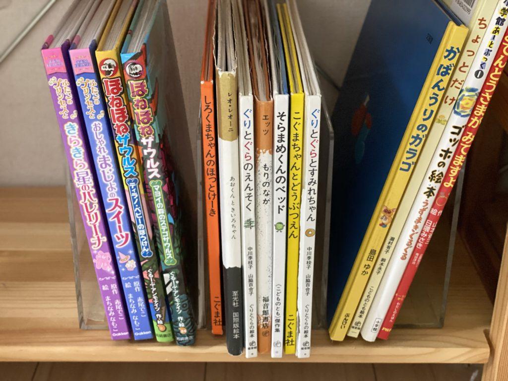 本、絵本、児童書、無印、アクリル仕切り